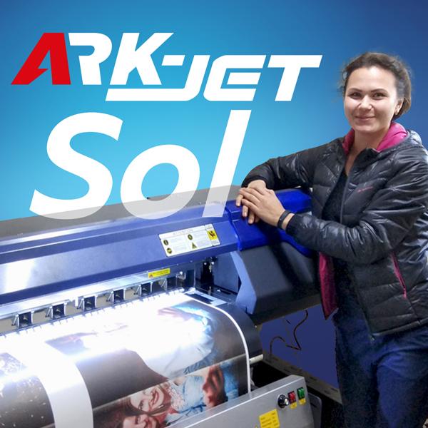 Очередная успешная инсталляция ARK-JET Sol!